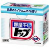 Японская бытовая химия